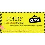 с 1 по 12 мая 2019 магазин не работает
