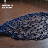 декоративная  Супер Сеть  4х2 метра синий цвет
