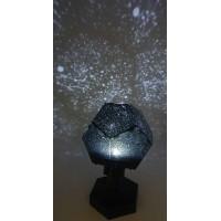 Светильник-проектор Звезды и Созвездия