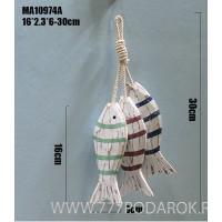 Декоративные деревянные рыбы 16 см (комплект 3шт) Color