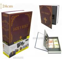 Книга сейф с кодовым замком  Bible  24см