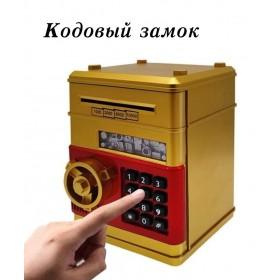 Копилка СЕЙФ электронно автоматический с купюроприемником GOLD