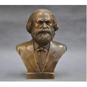 Бюст  Карл Маркс  бронза 18 см