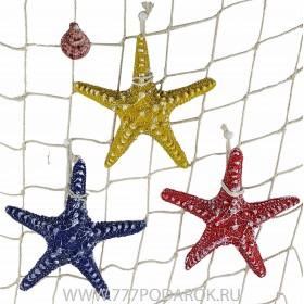Декоративная Морская звезда  15 см (комплект 3шт) желтая, синяя, красная
