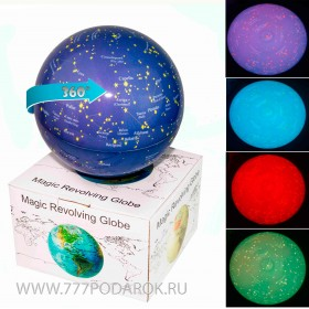 Магический глобус настольный, LED подсветка.  Карта звездного неба