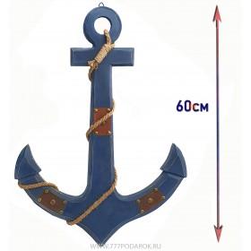 "Якорь  декоративный  ""Old Blue""  60 см"