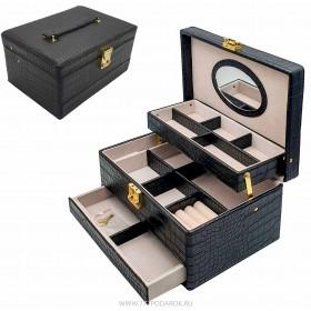 Шкатулка для ювелирных украшений Valise 6003 BLACK