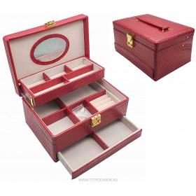 Шкатулка для ювелирных украшений Valise 6003 RED
