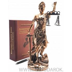 Статуэтка  Фемида  богиня  правосудия 32 см