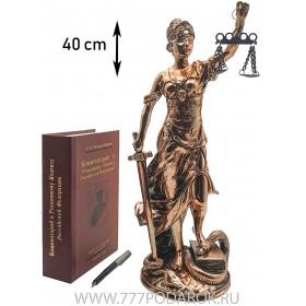Статуэтка  Фемида  богиня  правосудия 40 см