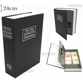 Книга сейф с кодовым замком 24см